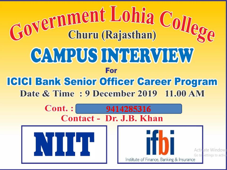 Campus Interview