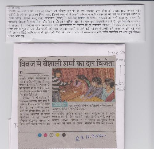 WORKSHOP CONDUCTED BY  WOMEN CELL